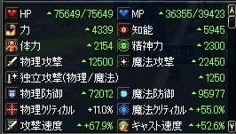 ScreenShot2013_0809_112950321.jpg