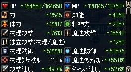 ScreenShot2013_0809_113022170.jpg