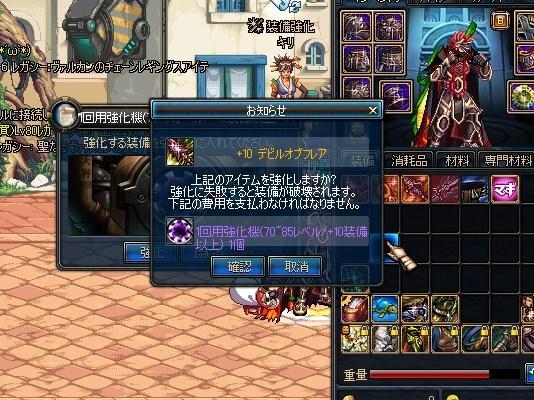 ScreenShot2013_0825_150106210.jpg