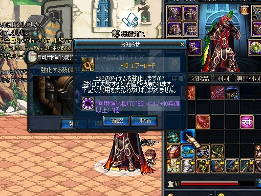 ScreenShot2013_0825_150923125.jpg