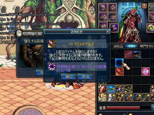 ScreenShot2013_0825_151001295.jpg