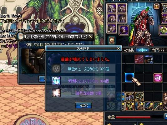 ScreenShot2013_0825_151011189.jpg