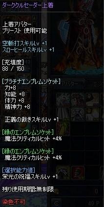 ScreenShot2013_0910_205955600.jpg