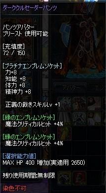 ScreenShot2013_0910_205957808.jpg