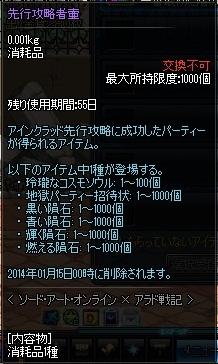 ScreenShot2013_1121_200248478.jpg
