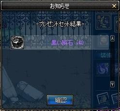 ScreenShot2013_1121_200312366.jpg