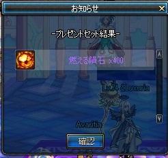 ScreenShot2013_1122_175438183.jpg