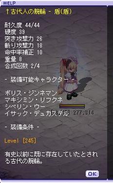 テチレア134016