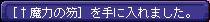 シベレア1305132あ