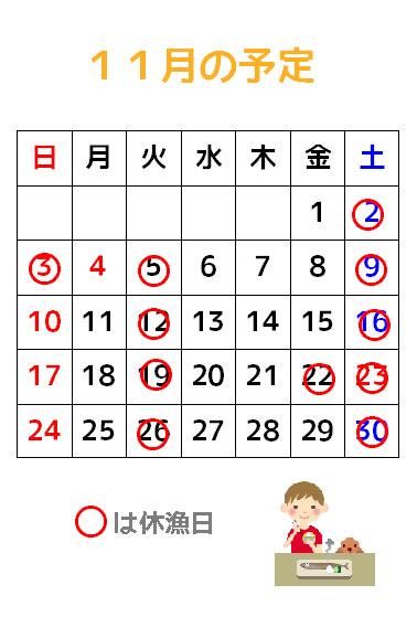 13nen11gatu.jpg