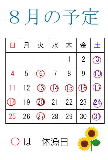 13nen8gatu.jpg