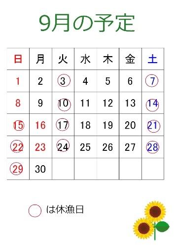 13nen9gatu_20130908094544406.jpg