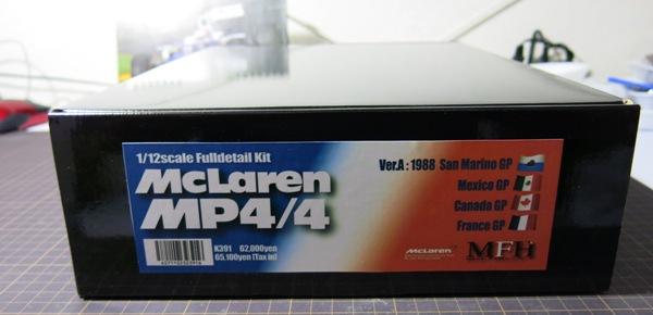 MP4 1 (1)