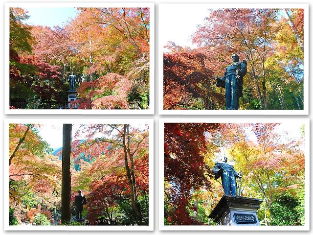 紅葉狩り☆東郷公園