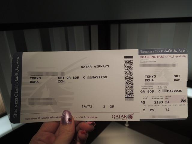 カタール航空チケット