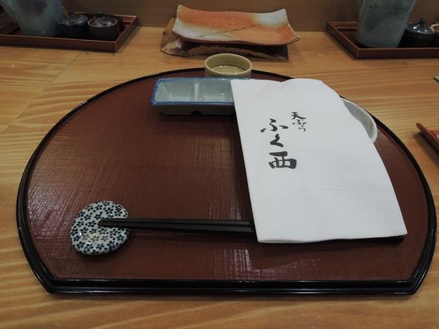 ふく西 テーブル1