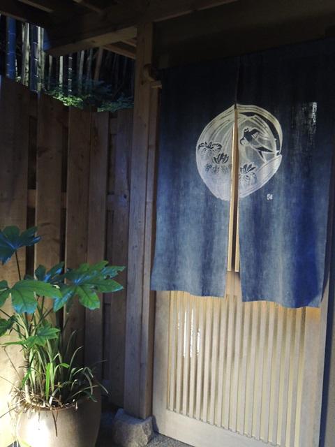 米屋お風呂11