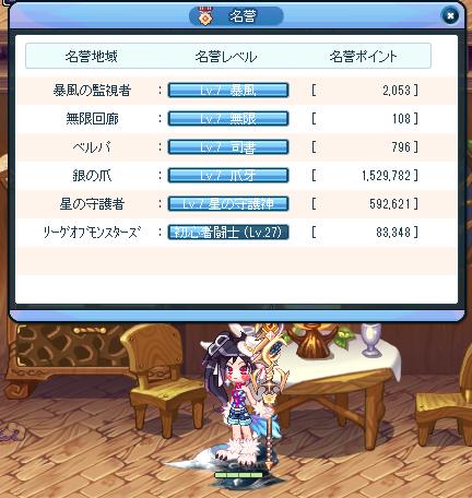 0511むい0