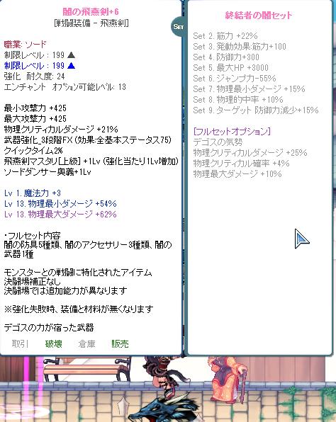 0511ひえん2