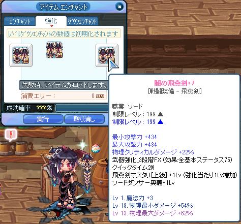 0511ひえん3