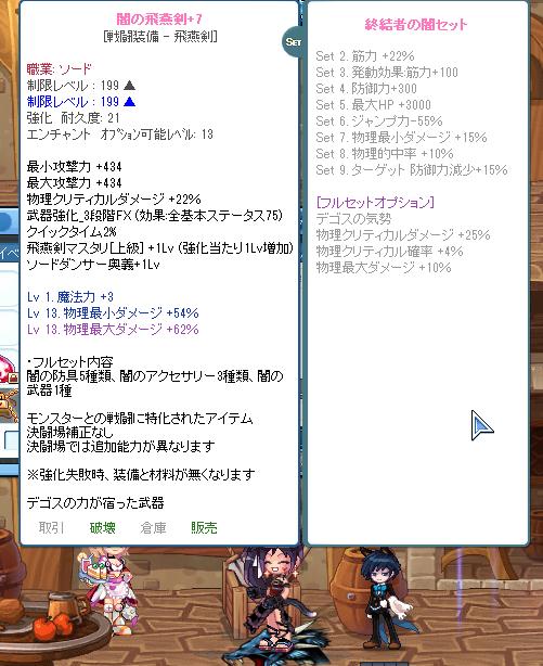 0511ひえん5