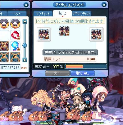 0511ほんめい2