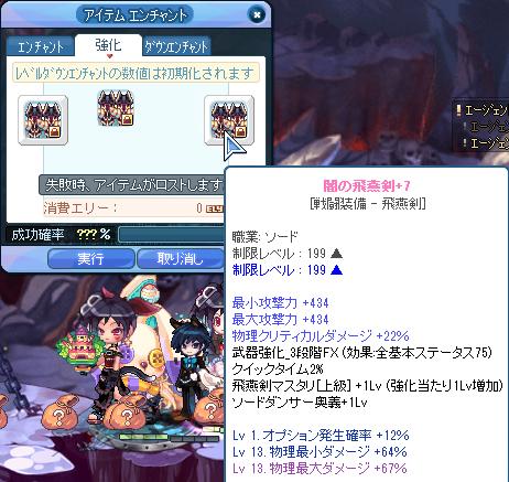 0511ほんめい3