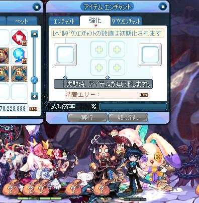 0511ほんめい5