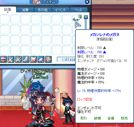 ふぇいたるくーぽん5