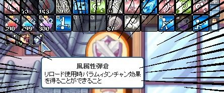 ぱらむぃ2