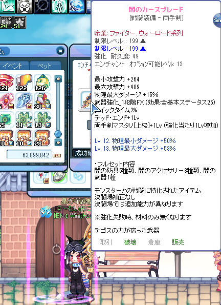 やみぶれ13-13-1