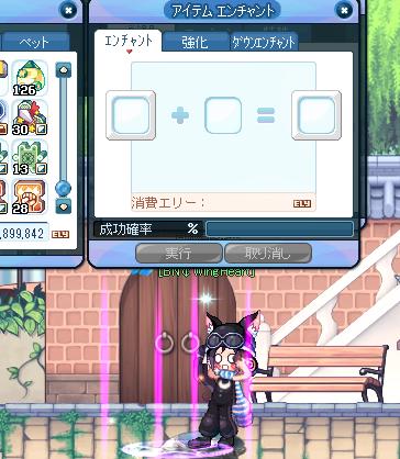 やみぶれ13-13-2