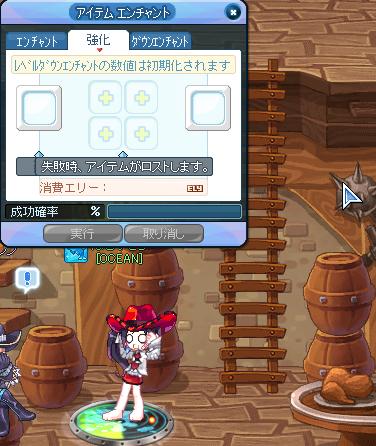 闇短+7-2
