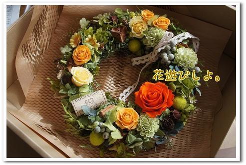 peepuX2soOatDJj1380784514_1380784684.jpg