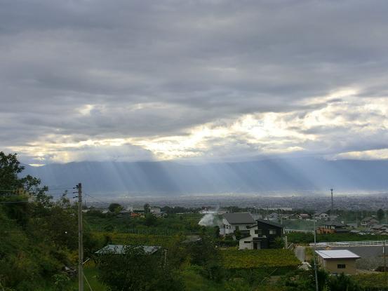 okinawa 946-1
