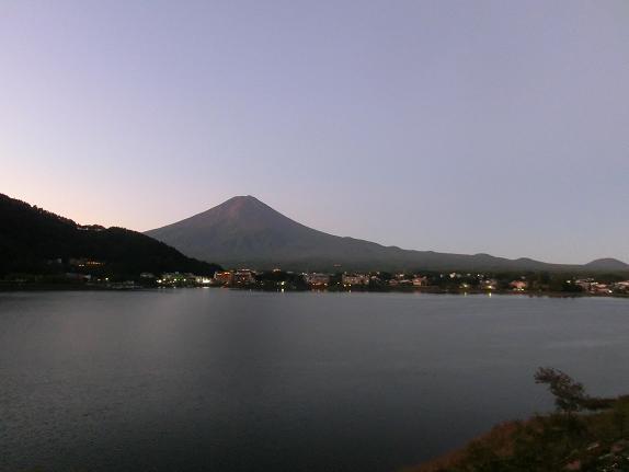 okinawa 951-1
