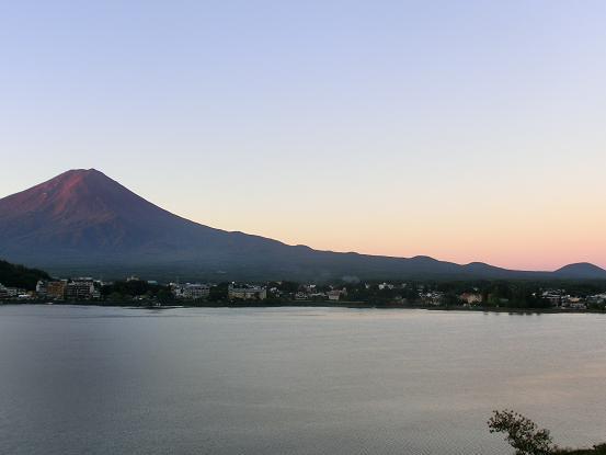 okinawa 957-1