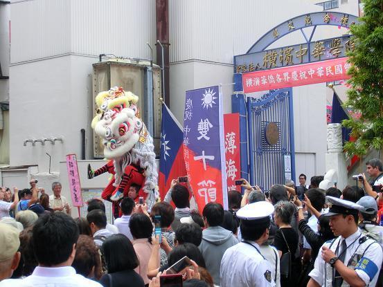 okinawa 1015-1