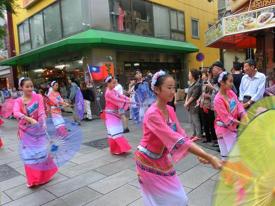 okinawa 1017-1