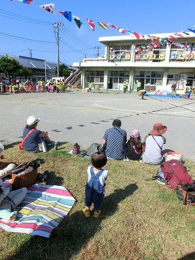 okinawa 1050-1