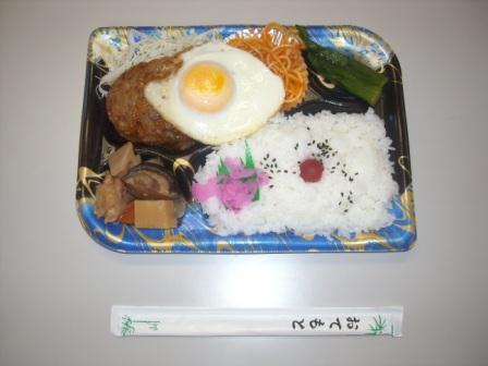 交流会お弁当