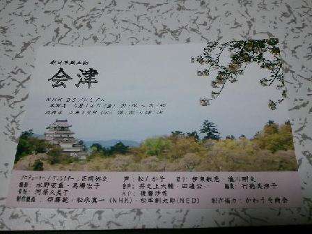 fudoki_20130607234759.jpg