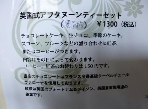 2014.2.22 001