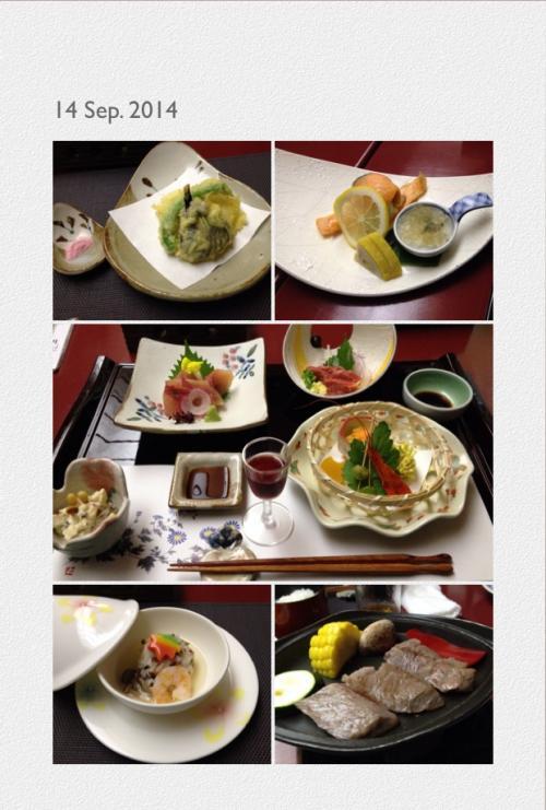 写真+夕食1_convert_20140926215719