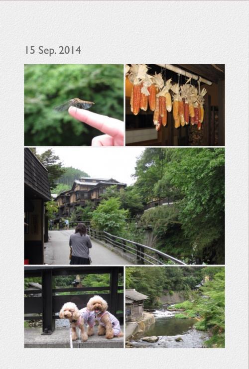 写真+黒川温泉2_convert_20141005170118