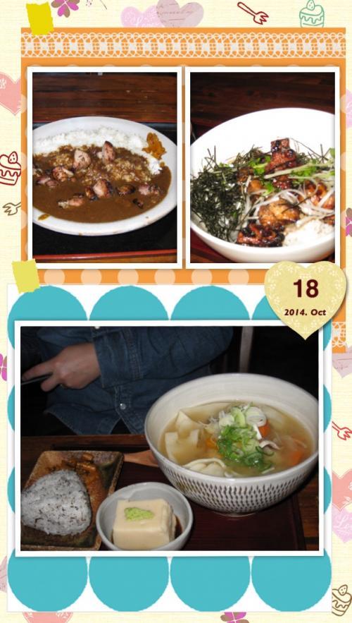 IMG_0149榎屋_convert_20141019214404