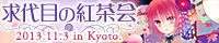 banner_akyu.jpg
