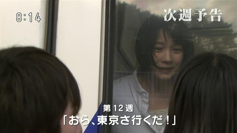 あまちゃん(1)