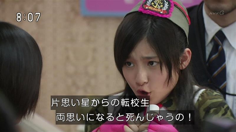 あまちゃん(3)