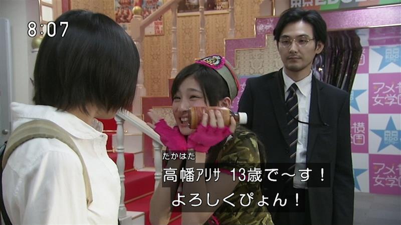 あまちゃん(4)